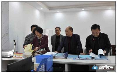 省委主题教育巡回指导组到大洪山开展调研