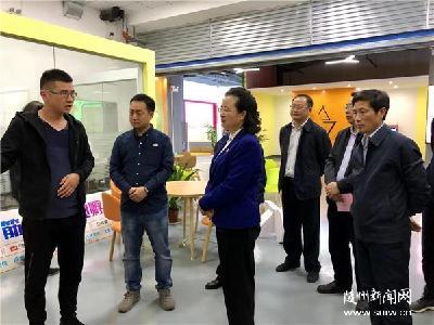 郭永红调研人社工作提出 打造创新创业平台增强发展动力 加强技能培训助贫困户就业脱贫