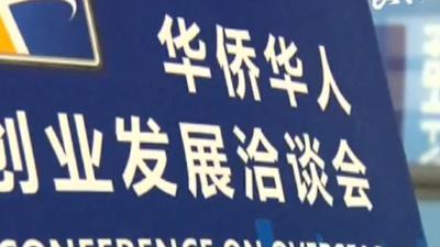 华创会11月20日至22日在汉举行