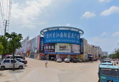 随州市城管执法委综合治理香江市场乱象