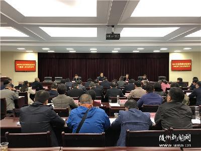 陈瑞峰在市扶贫攻坚领导小组第三次全体会议上强调 全力以赴推动脱贫攻坚争先进位争创一流