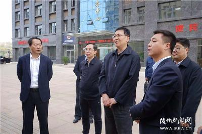 陈瑞峰在广水调研基层纪检监察工作规范化建设时强调 扎实推进基层纪检监察工作规范化建设
