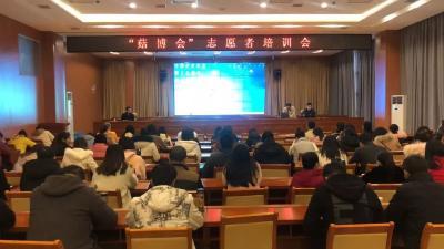 """新时代文明实践在随县——随县召开""""菇博会""""志愿者培训会"""