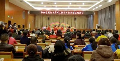 央视节目组进驻随州 将录制90分钟乡村大舞台节目