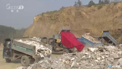 """城管委:严格堆放倾倒管理 让建筑垃圾""""有家可归"""""""