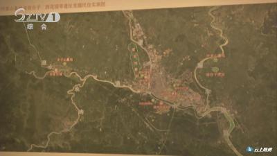 全国重点文物保护单位:庙台子遗址