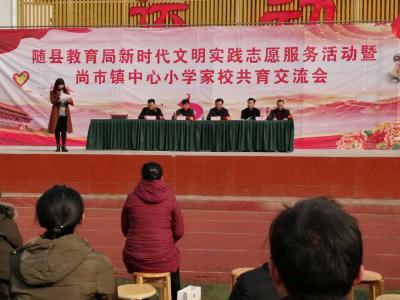 新时代文明实践在随县——县教育局举行新时代文明实践志愿服务活动