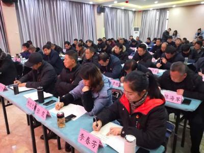 """随县""""两新""""组织党组织书记培训班开班"""