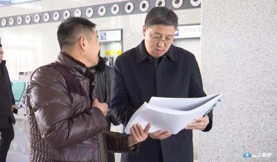 """陈兴旺视察随县站高铁站运行及""""河长制""""落实情况"""