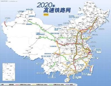 我国建成世界最现代化铁路网(新视点)