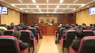 周某寻衅滋事一案在随县法院公开宣判