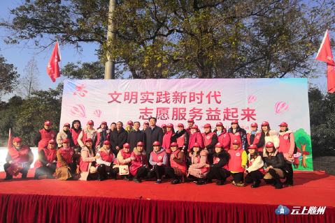 """随州市开展2019年志愿服务成果展暨 """"12·5""""国际志愿者日主题活动"""