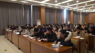 随县举办组工干部业务培训班