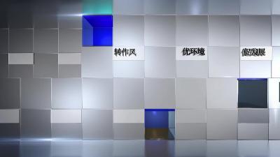 2019《以百姓心为心》电视问政