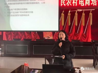 随县妇联成功举办新型职业女农民培训