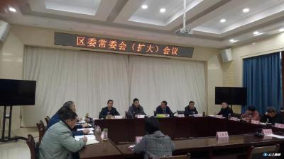 曾都区召开会议 立即部署整改《湖北省电视问政》曝光的问题