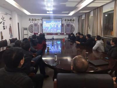 曾都区组织集中收听收看电视问政直播节目