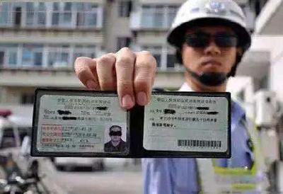 曝光!2019年第四季度125人驾驶证被吊销,有你认识的吗?