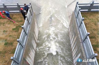 鄂北水资源配置工程今日顺利通水  随州人直接受益!