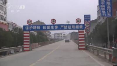 长岭:桥上限高桥下堵 居民出行成难题