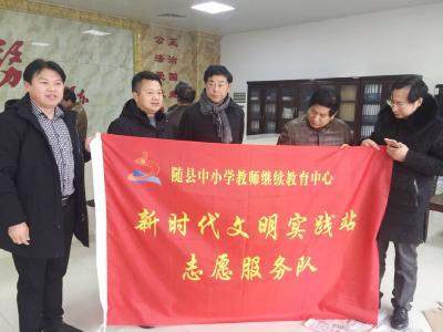 新时代文明实践在随县——文明实践进社区 携手共建文明城