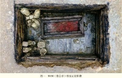 """目光再次聚焦随州!""""枣树林春秋曾国贵族墓地""""入选2019年中国考古新发现"""