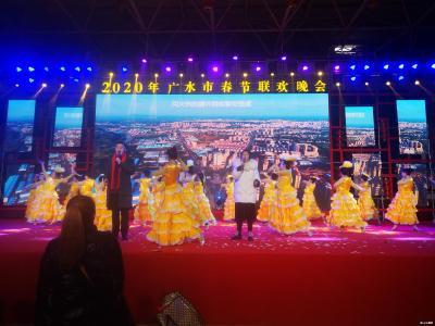 随州移动圆满完成 2020年广水市春节联欢晚会通信保障工作