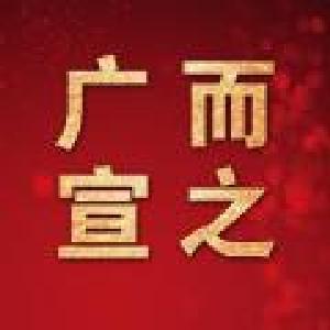 评论|聚言汇智谋发展 奔跑逐梦绘新篇——热烈祝贺广水市八届人大四次会议开幕