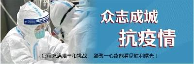 万里驰援!中国建设银行海外捐赠医疗物资运抵随州抗疫一线