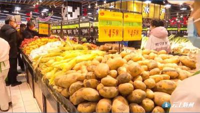 我市每天400吨蔬菜260吨水果供应主城区市民