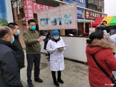 克克检查新型冠状病毒感染的肺炎防控工作强调  群防群治科学应对 全力做好防控工作