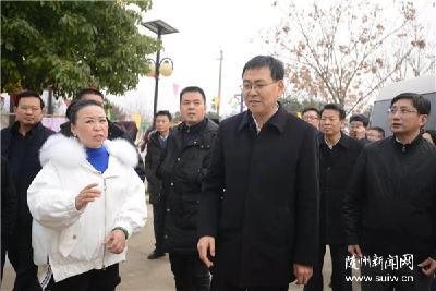 陈瑞峰克克冯伟夏卫东冯茂东等市领导分组开展春节慰问