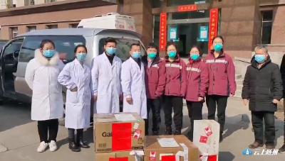 今天上午,内蒙古医疗队驰援随州疫情