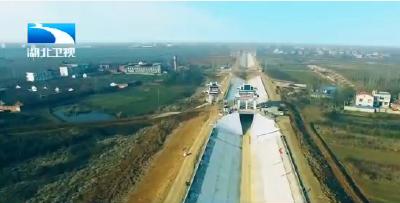 V视   王晓东在随州调研鄂北工程时强调 抢抓机遇补齐短板加快项目建设 发挥优势治水兴水建设水利强省