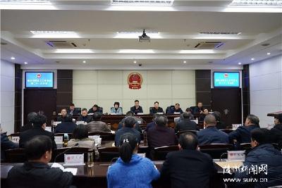 市四届人大常委会召开第二十一次会议