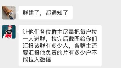 杨寨镇探索实现微信防疫全覆盖