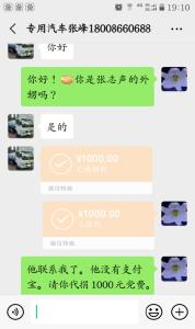 随州:七旬老党员献特殊党费抗击疫情