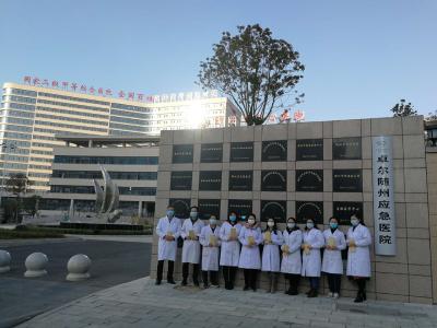 卓尔公益基金会向随州战疫一线医护人员捐赠200万元