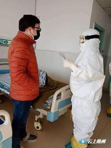 捷报!江西援助随州高新区医院第一例新冠肺炎治愈患者出院
