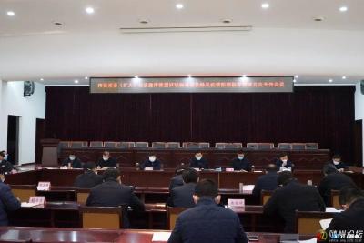 陈瑞峰主持召开市委常委会会议暨市疫情防控指挥部第五次全会