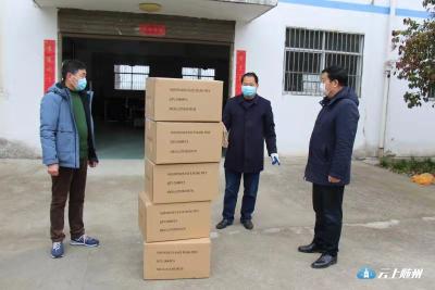 外贸企业鑫昌源公司捐赠口罩1万枚