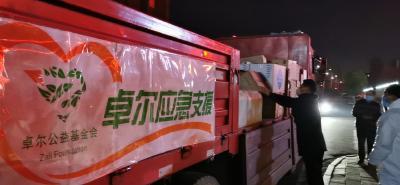 """卓尔随州应急医院:多方合作创新""""战疫"""""""