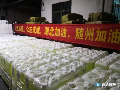苏州市4名企业家爱心接力  18吨抗疫物资支援随州