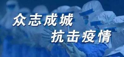 """王晓东来随检查指导疫情防控工作时要求  把""""四个集中""""措施抓细抓实"""