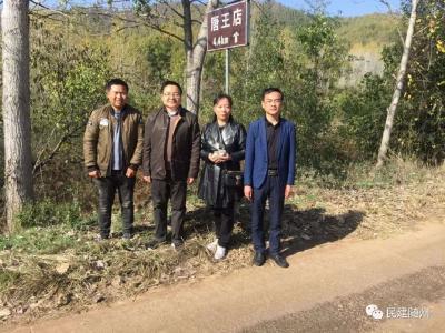 【民建随州】会员黄广强:一个志愿者的抗疫担当