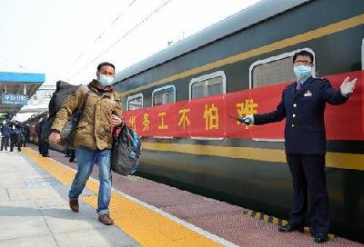 """""""绿色通道""""助返岗人员乘火车"""