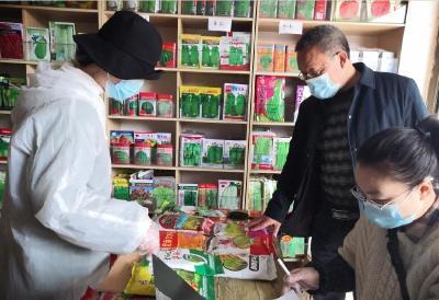 曾都区农业农村局检查种子市场保春耕