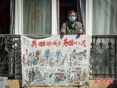加油!武汉市民绘英雄城市图画挂阳台