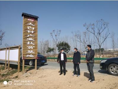 随县农业农村局督导农业生产复工复产工作