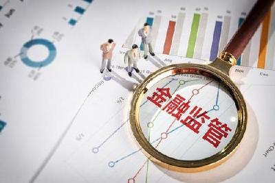 最高检:依法精准办理各类金融案件 保障企业复工复产